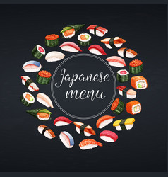 Japanese food banner vector