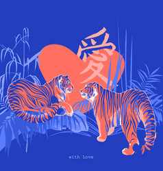 two tigers in love looking at each other vector image