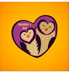 Valentines Day logo vector image vector image