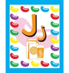 flash card j vector image vector image
