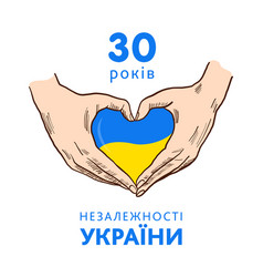 30 years ukraine independence hand gesture vector