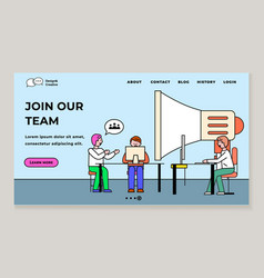 Join our team workers in office teamwork vector