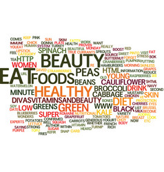 beauty foods what you eat affects how you look vector image