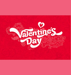 congratulations on valentine day card a nice g vector image