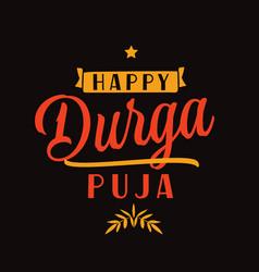 durga puja festival of india vector image