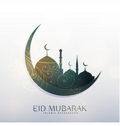 moon and mosque with floral decoration for eid vector image vector image