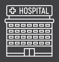 hospital building line icon medicine vector image vector image