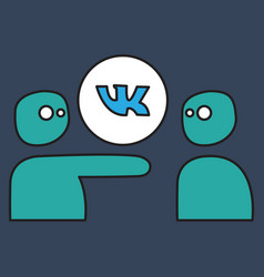 Flat vkontakte icon on background vector