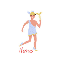 Hermes olympian greek god ancient greece myths vector