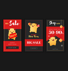 modern flat new year big sales app screen vector image