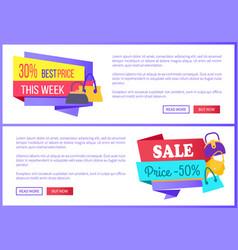 30 best price this week sale 50 half price advert vector image