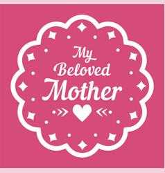 Colorful my beloved mother lettering emblem vector