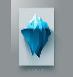 iceberg design concept vector image