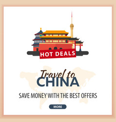 Travel to china travel template banners for vector