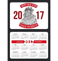 Calendar 2017 with rooster vector image