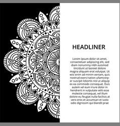 ornamental mandala printable round pattern vector image
