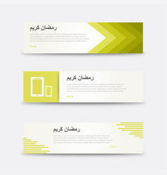 Ramadan kareem welcome banner collection vector