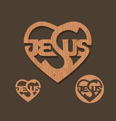 The inscription jesus in the heart vector