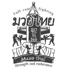 Kickboxing print muay thai vector
