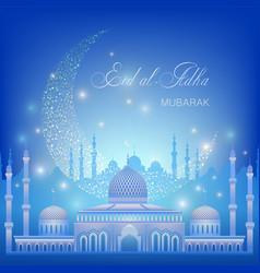 muslim community festival card vector image