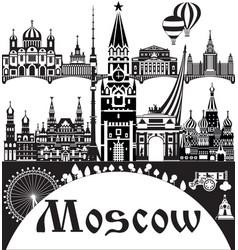 Moscow city skyline 1 vector