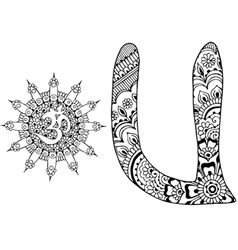 letter U decorated in the style of mehndi vector image vector image