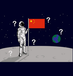 chinese astronaut landing on moon and hold flag vector image