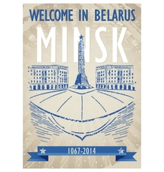 Retro grunge poster invitation to Minsk Belarus vector