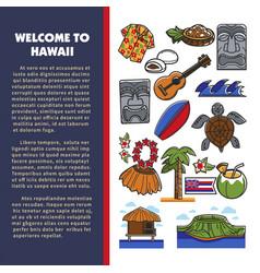 hawaiian symbols welcome to hawaii traveling vector image