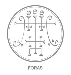 Icon with symbol demon foras vector
