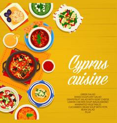 cyprus cuisine cartoon poster cypriot meals vector image
