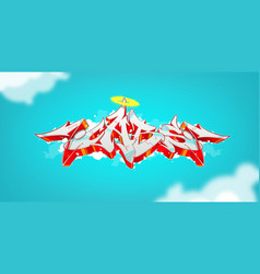Bright abstract graffiti on a juicy background vector