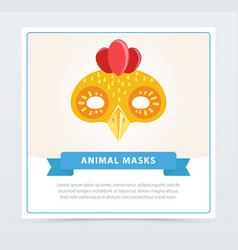 Cute cartoon chicken mask colorful element vector