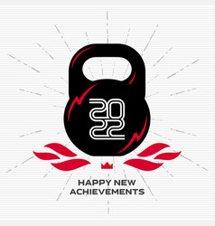 Happy new achievements in the new year 2022 vector