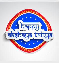 Hindu festival akshaya tritiya vector