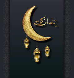 arabian card with crescent and golden lanterns vector image
