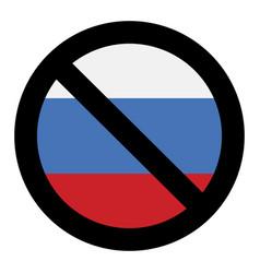 Ban russia icon vector