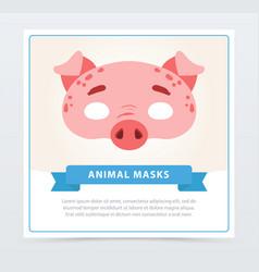 Design pig s carnival mask domestic animal vector