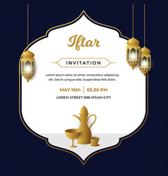 Iftar invitation flyer simple minimal poster vector