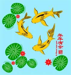 golden fish vector image vector image