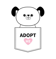adopt me dog sitting in pocket pink heart vector image