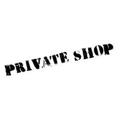 private shop rubber stamp vector image