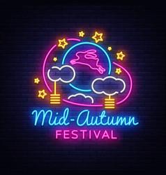 Mid autumn festival design template happy vector