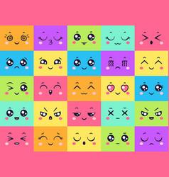 cute colored faces collection emoticon emotion vector image