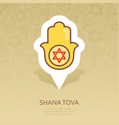 Hamsa hand rosh hashanah pin map icon shana tova vector