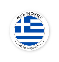 Modern made in greece label greek sticker vector