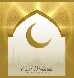 Mosque door with crescent moon for eid mubarak vector