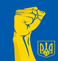 Napred ukrainian vector