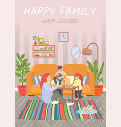 Happy family parents and children play at home vector