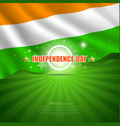 Happy Independence Day India design background vector image